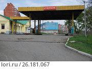 Купить «Автозаправочная станция Министерства обороны. г. Владивосток», эксклюзивное фото № 26181067, снято 5 мая 2017 г. (c) syngach / Фотобанк Лори