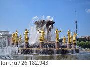 Москва, ВДНХ, фонтан «Дружба народов» (2016 год). Редакционное фото, фотограф Ксения Ларкина / Фотобанк Лори