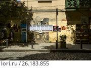 Купить «Улицы Тбилиси», фото № 26183855, снято 19 августа 2016 г. (c) Коротнев / Фотобанк Лори