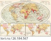 Купить «Британская империя», иллюстрация № 26184567 (c) Макаров Алексей / Фотобанк Лори