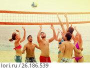 Купить «adults throwing ball over net and laughing», фото № 26186539, снято 15 октября 2018 г. (c) Яков Филимонов / Фотобанк Лори