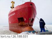 """Судно """"Капитан Рынцын"""" на швартовке (2012 год). Редакционное фото, фотограф Иван Малыгин / Фотобанк Лори"""