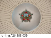 Центральный музей Великой Отечественной войны 1941-1945 годов в Москве на Поклонной горе (2015 год). Редакционное фото, фотограф Иван Малыгин / Фотобанк Лори