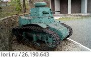 Купить «Советский лёгкий пехотный танк МС-1 (малый сопровождения, Т-18) в военно-историческом музее Тихоокеанского флота, Владивосток», фото № 26190643, снято 28 апреля 2017 г. (c) Владимир Половов / Фотобанк Лори