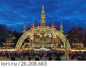 Купить «Рождественский базар около венской ратуши, Австрия», фото № 26208663, снято 9 декабря 2016 г. (c) Михаил Марковский / Фотобанк Лори