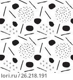 Monochrome Memphis Pattern. Стоковая иллюстрация, иллюстратор Алла Ринчино / Фотобанк Лори