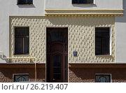 Купить «Riga, Rupniecibas 13, decoration of the doors of the apartment house in the Art Nouveau style», фото № 26219407, снято 4 мая 2017 г. (c) Andrejs Vareniks / Фотобанк Лори