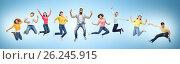 Купить «happy people or friends jumping in air over blue», фото № 26245915, снято 29 октября 2016 г. (c) Syda Productions / Фотобанк Лори