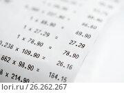 Купить «Кассовый чек с сумами крупным планом», эксклюзивное фото № 26262267, снято 9 мая 2017 г. (c) Игорь Низов / Фотобанк Лори