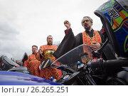 Купить ««Ночные волки» освятили мотоциклы у стен Исаакиевского собора перед открытием мотосезона. Санкт-Петербург.», фото № 26265251, снято 6 мая 2017 г. (c) Евгений Кашпирев / Фотобанк Лори