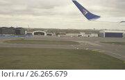 Купить «Airplane take-off from Astana», видеоролик № 26265679, снято 2 мая 2017 г. (c) Игорь Жоров / Фотобанк Лори