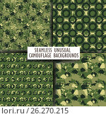 Seamless backgrounds of a camouflage. Стоковая иллюстрация, иллюстратор Миронова Анастасия / Фотобанк Лори