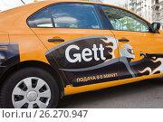Купить «Желтое Gett-такси на улице города», фото № 26270947, снято 13 мая 2017 г. (c) Victoria Demidova / Фотобанк Лори