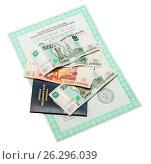 Купить «Страховой полис, деньги и личная медицинская книжка», фото № 26296039, снято 25 октября 2015 г. (c) Алёшина Оксана / Фотобанк Лори