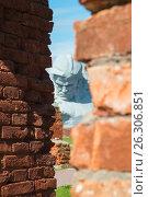 Купить «Брестская крепость. Монумент «Мужество»», фото № 26306851, снято 21 апреля 2017 г. (c) Дмитрий Грушин / Фотобанк Лори