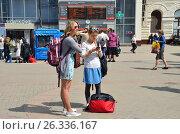 Купить «Две молодые девушки приехали в Москву на Ярославский вокзал», фото № 26336167, снято 23 апреля 2018 г. (c) Овчинникова Ирина / Фотобанк Лори