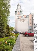 Купить «Государственный Дарвиновский музей в Москве», фото № 26336787, снято 20 мая 2017 г. (c) Victoria Demidova / Фотобанк Лори