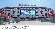 Купить ««Открытие Арена» — новый стадион для чемпионата мира на Тушинской», эксклюзивное фото № 26337211, снято 18 мая 2017 г. (c) Виктор Тараканов / Фотобанк Лори
