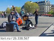 Купить «Небольшой самодеятельный оркестр на мосту Сен-Луи в Париже. Солнечный день в начале апреля.», фото № 26338567, снято 2 апреля 2017 г. (c) Сергей Рыбин / Фотобанк Лори