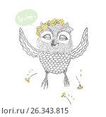 Happy owl in a wreath of flowers. freehand drawing. Стоковая иллюстрация, иллюстратор Юлия Дакалова / Фотобанк Лори