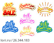 Купить «Set lettering summer multi color», иллюстрация № 26344183 (c) Анастасия Некрасова / Фотобанк Лори