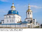 Купить «Abalak. Svyato-Znamensky Abalak man's monastery», фото № 26352467, снято 19 августа 2018 г. (c) Сергей Буторин / Фотобанк Лори
