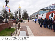Служба крови в Калининграде (2017 год). Редакционное фото, фотограф Окунев Александр Владимирович / Фотобанк Лори