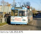Купить «Троллейбус ЗиУ-682Г с бортовым номером 292 в Хабаровске», фото № 26353875, снято 29 сентября 2013 г. (c) Дмитрий Гаврилюк / Фотобанк Лори