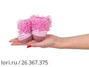Купить «Детские носки (пинетки) на ладони молодой мамы на белом фоне», фото № 26367375, снято 7 декабря 2013 г. (c) Александр Гаценко / Фотобанк Лори