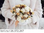 Свадебный букет в теплых тонах. Стоковое фото, фотограф Юрий Коваль / Фотобанк Лори