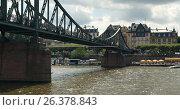Мост через реку Майн. Франкфурт. Германия (2013 год). Редакционное фото, фотограф Юрий Леденцов / Фотобанк Лори