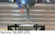 Купить «Metalworking. A vertically milling machine produces a boring hole in the aluminum part.», видеоролик № 26381215, снято 22 мая 2017 г. (c) Андрей Радченко / Фотобанк Лори