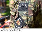 Погон и нарукавный шеврон офицера спецназа ГУФСИН (2017 год). Редакционное фото, фотограф FotograFF / Фотобанк Лори