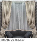 Купить «Современное оформление гостиной натуральными материалами. Темные стены с геометрическим узором, стильное двойное кресло, прямые золотистые шторы и легкая прозрачная тюль.», фото № 26385559, снято 25 мая 2017 г. (c) Светлана Васильева / Фотобанк Лори