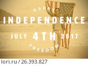 Composite image of computer graphic image of happy 4th of july text. Стоковое фото, агентство Wavebreak Media / Фотобанк Лори