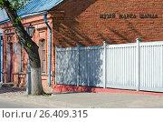 Купить «Дом-музей Марка Шагала, Витебск, Беларусь», фото № 26409315, снято 16 мая 2017 г. (c) Ольга Коцюба / Фотобанк Лори