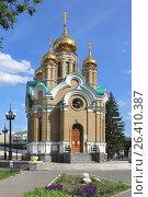 Город Омск, церковь во имя Св. Иоанна Крестителя, фото № 26410387, снято 21 мая 2017 г. (c) Виктор Топорков / Фотобанк Лори
