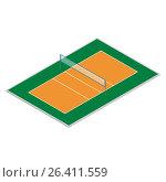 Field for playing volleyball in isometric, vector illustration. Стоковая иллюстрация, иллюстратор Купченко Евгений / Фотобанк Лори
