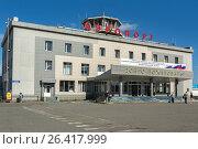 Купить «Airport Petropavlovsk Kamchatsky on the Kamchatka Peninsula», фото № 26417999, снято 11 августа 2016 г. (c) Юлия Машкова / Фотобанк Лори
