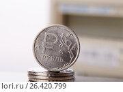 Купить «Electric meter and money.», фото № 26420799, снято 1 марта 2016 г. (c) Мельников Дмитрий / Фотобанк Лори