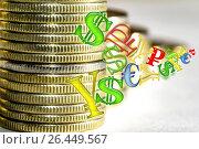 Купить «Символы валюты на фоне столбиков монет . Концепция изменения валютного курса .», фото № 26449567, снято 12 февраля 2016 г. (c) Сергеев Валерий / Фотобанк Лори