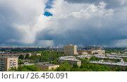 Купить «Приближение грозы», фото № 26450091, снято 2 июня 2017 г. (c) Николай Алмаев / Фотобанк Лори