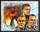 """Пожар на капсуле """" Аполлон-1 """". Марка Экваториальной Гвинеи, фото № 26452991, снято 29 апреля 2017 г. (c) Владимир Макеев / Фотобанк Лори"""