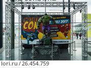 Купить «STUTTGART, GERMANY - MARCH 04, 2017: Announcement of the upcoming event Comic Con Germany at the Messe Stuttgart exhibition center.», фото № 26454759, снято 4 марта 2017 г. (c) Sergey Kohl / Фотобанк Лори