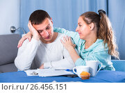 Купить «Couple struggling to pay bills», фото № 26456151, снято 18 марта 2017 г. (c) Яков Филимонов / Фотобанк Лори