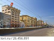 Купить «Банк Проминвестрасчет. Москва», фото № 26456891, снято 17 мая 2014 г. (c) Тарановский Д. / Фотобанк Лори