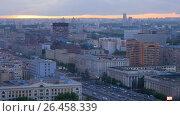 Купить «Beautiful sunset over Moscow. Evening time, city panorama from the top point Timelapse.», видеоролик № 26458339, снято 1 июня 2017 г. (c) Игорь Усачев / Фотобанк Лори