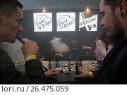 Купить «Посетители магазина пробуют курить разные сорта электронных сигарет на выставке Vape Show в городе Москве,  Россия», фото № 26475059, снято 22 апреля 2017 г. (c) Николай Винокуров / Фотобанк Лори