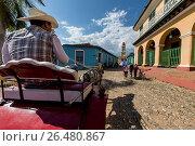 Купить «A horse-drawn cart known locally as a coche in Plaza Mayor, Trinidad, UNESCO World Heritage Site, Cuba, West Indies, Caribbean, Central America», фото № 26480867, снято 27 февраля 2017 г. (c) age Fotostock / Фотобанк Лори
