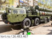 Купить «Russian anti-aircraft missile system (SAM) S-300 parked up on the city street», фото № 26483467, снято 7 мая 2017 г. (c) FotograFF / Фотобанк Лори